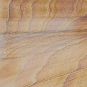 Rainbow Teakwood Sandstone Tile from Home Depot
